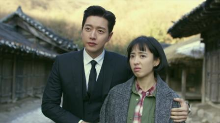 we are dating eng sub ep 5